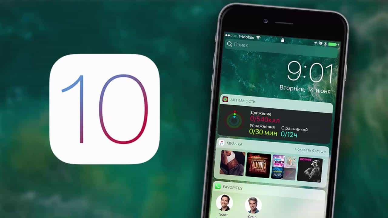 iPhone 5 iOS 10.3.4