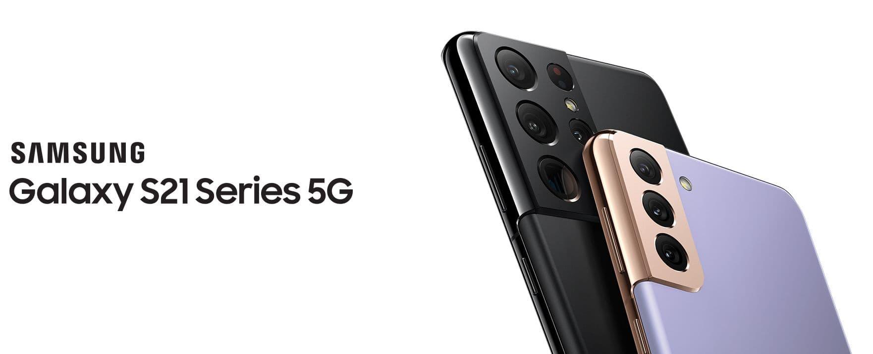 Samsung-Galaxy-S21-series-5G