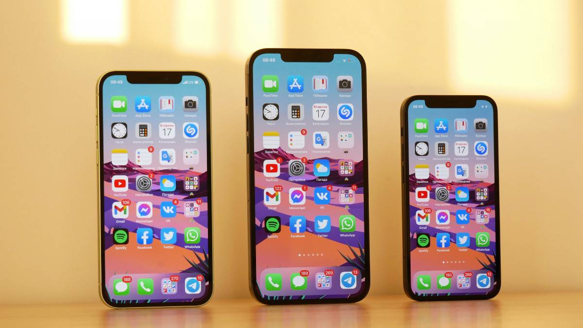 100 millions d'exemplaires ont été vendu au niveau de l'iPhone 12