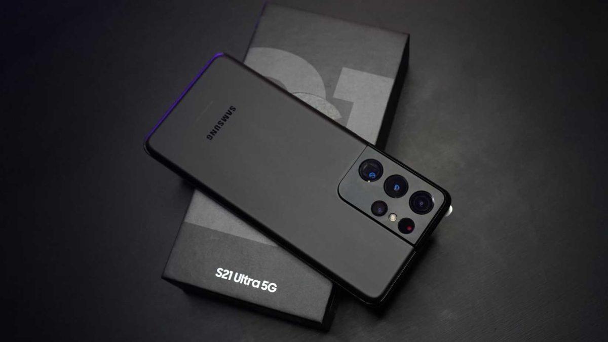 Samsung retarder le lancement du Galaxy S21 FE.